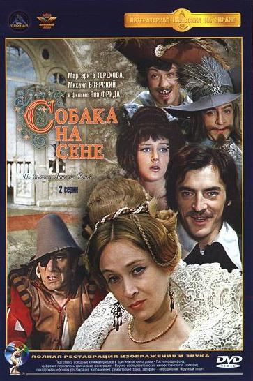 http://mylovefilm.ucoz.ru/_ld/0/17160225.jpg