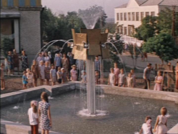 встретимся у фонтана. фильм
