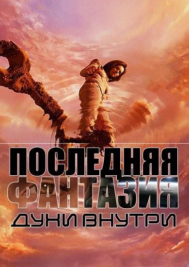 Картинку лунтик 5 сезон мультфильм буквы