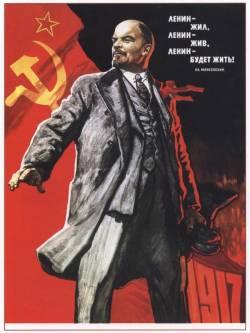 22 апреля День рождения Ленина
